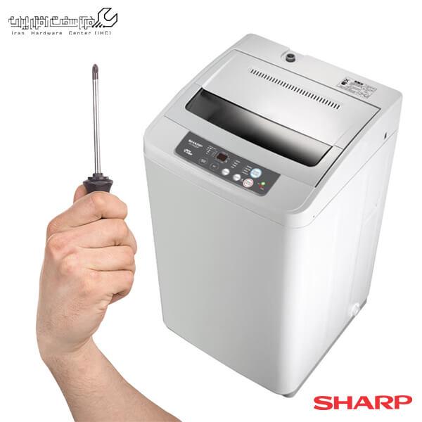 تعمیر لباسشویی شارپ
