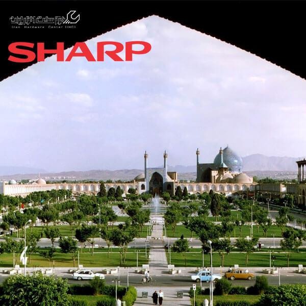 نمایندگی شارپ در اصفهان