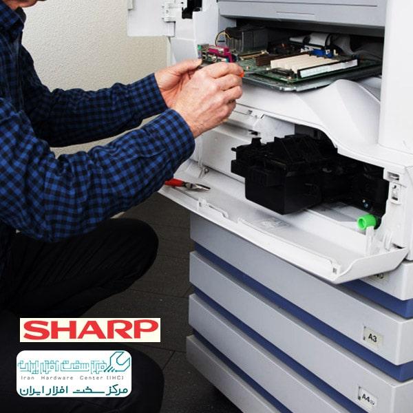سوالات رایج کاربران تعمیر دستگاه کپی شارپ در محل
