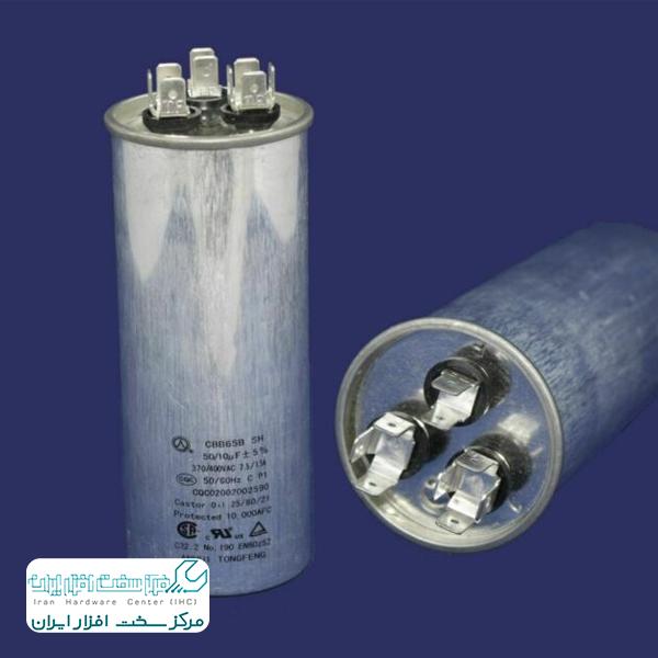 خازن کولر گازی شارپ